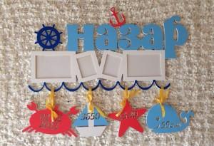 Поздравление с рождением мальчика-11