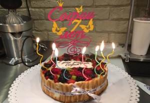 Украшение для праздничного торта - топперы-01